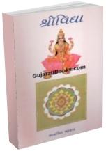 Shri Vidhya