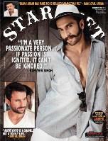Stardust - English Magazine