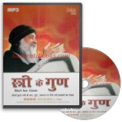 Stree Ke Gunn (Hindi MP3) by Osho