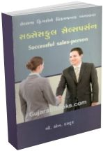 Successful Sales-person