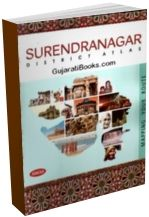 Surendranagar District Atlas Map (English)