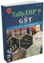 Tally ERP 9 With GST in Gujarati