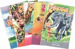 Tarzan (Set of 10 Books)