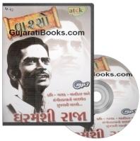 Varso - MP3 CD