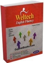 Weltech English Fluency (English)
