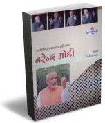 Swarnim Gujaratna C.M Narendra Modi