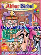 Stories of Akbar Birbal (Hindi)