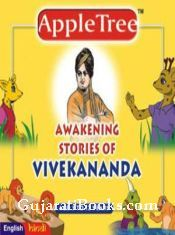 Awakening Stories of Vivekananda