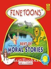 Best of Moral Stories