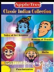 Classic Indian Collection
