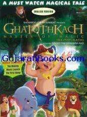 Ghatothkach - Master of Magic (English)