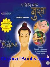 Legend of Buddha (Hindi)