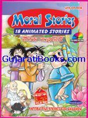 Moral Stories (Hindi-English)