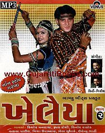 Set of 5 Khelaiya Series MP3 CDs
