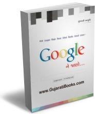 Google Ne Jano