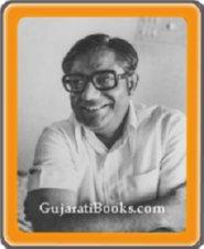 Labhshankar Thakar