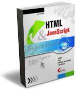 Learn HTML & JAVA Script In Gujarati