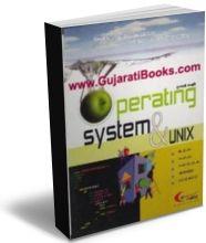 Learn OS & Unix In Gujarati
