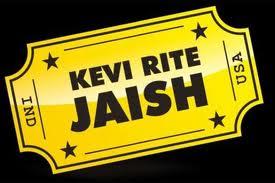 Kevi Rite Jaish Gujarati Movie