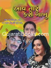 Aav Taru Kari Nakhu