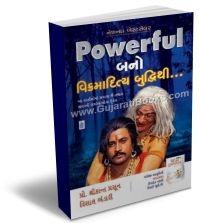 Powerful Bano Vikramaditya Budhithi