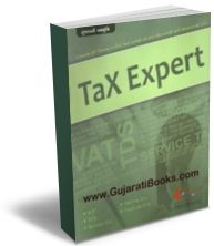 Tax Expert Gujarati
