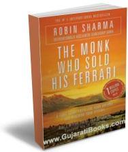The Monk Who Sold His Ferrari Gujaratibooks Com